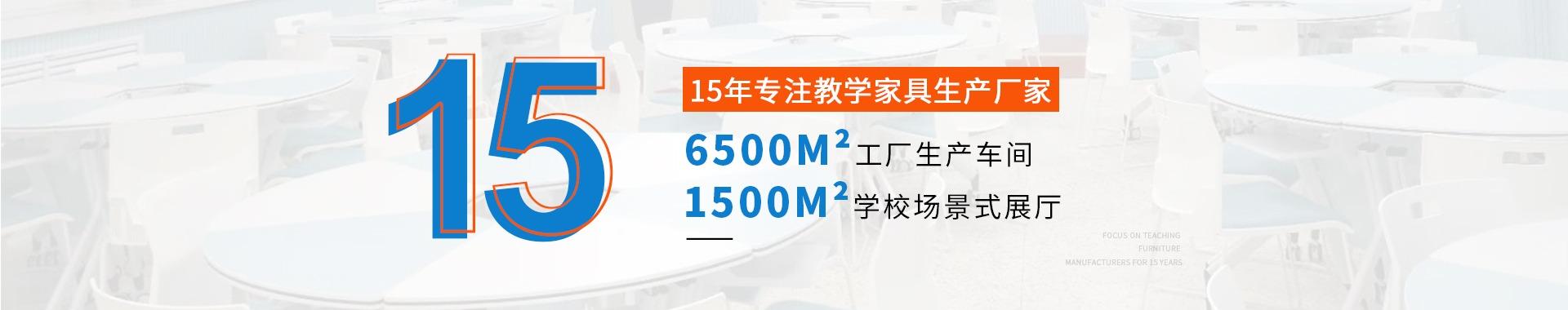 鼎优学校家具公司介绍