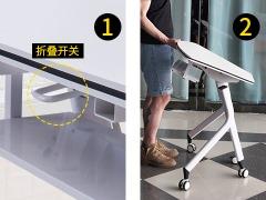 学生梯形桌细节展示3