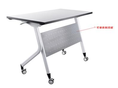 折叠条形培训桌,双人条形课桌